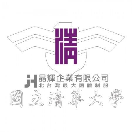 【晶輝團體制服】C0116-清華大學EMBA班服