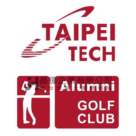 【晶輝團體制服】C0125-台北科技大學高爾夫球社班服