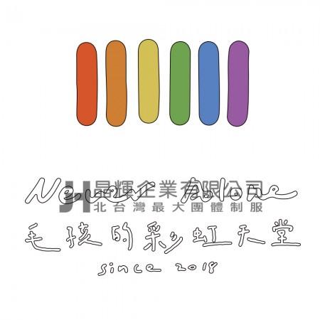 【晶輝團體制服】C0144-國立中興大學獸醫學系班服