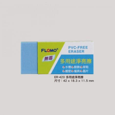 【晶輝】ER420-多用途淨亮擦