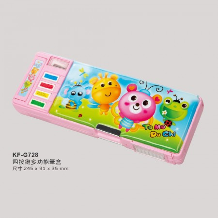 【晶輝】KF-G728-四按鍵多功能筆盒