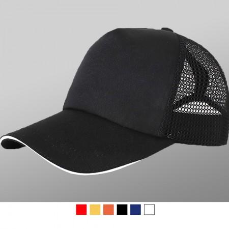 【晶輝團服制服】LS-0199*兒童網帽,街舞帽,平板帽,訂做客製配色都可以
