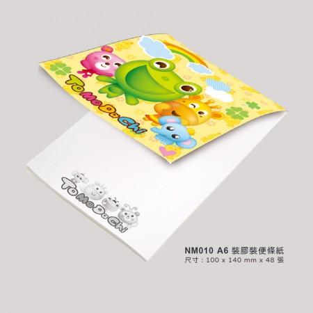 【晶輝】NM010-A6 膠裝便條紙