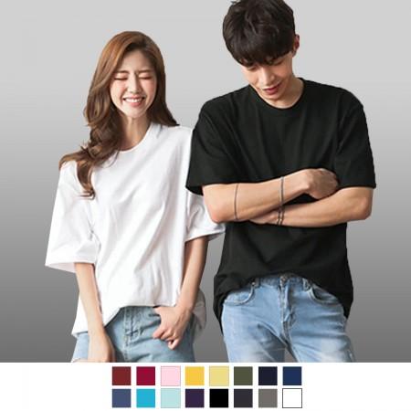 【晶輝】T4000-MIT素面純棉圓領T恤