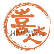 www.0800258758.com.tw-C0143-20