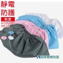 www.0800258758.com.tw-CH098-20