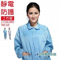 www.0800258758.com.tw-CH099-20