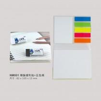 www.0800258758.com.tw-NM001-20