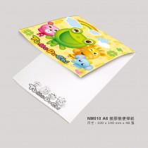 www.0800258758.com.tw-NM010-20