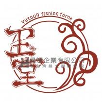 www.0800258758.com.tw-Q6013-20