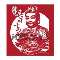 www.0800258758.com.tw-Q6030-20