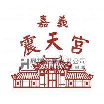 www.0800258758.com.tw-Q6033-20