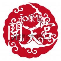 www.0800258758.com.tw-Q6042-20
