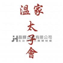 www.0800258758.com.tw-Q7040-20