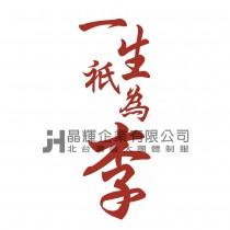 www.0800258758.com.tw-Q7041-20