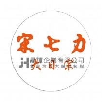 www.0800258758.com.tw-Q7042-20