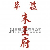 www.0800258758.com.tw-Q7043-20