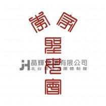 www.0800258758.com.tw-Q7045-20